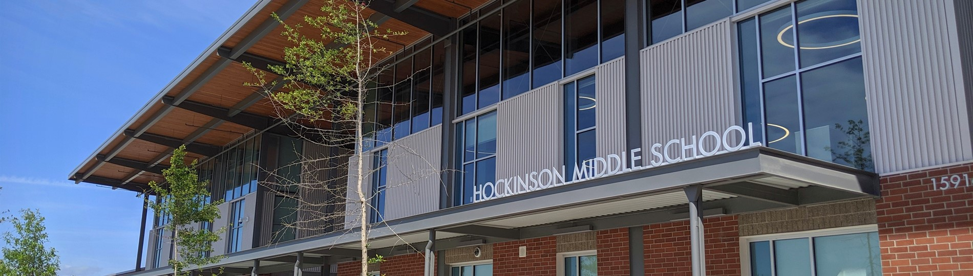 Hockinson Middle School